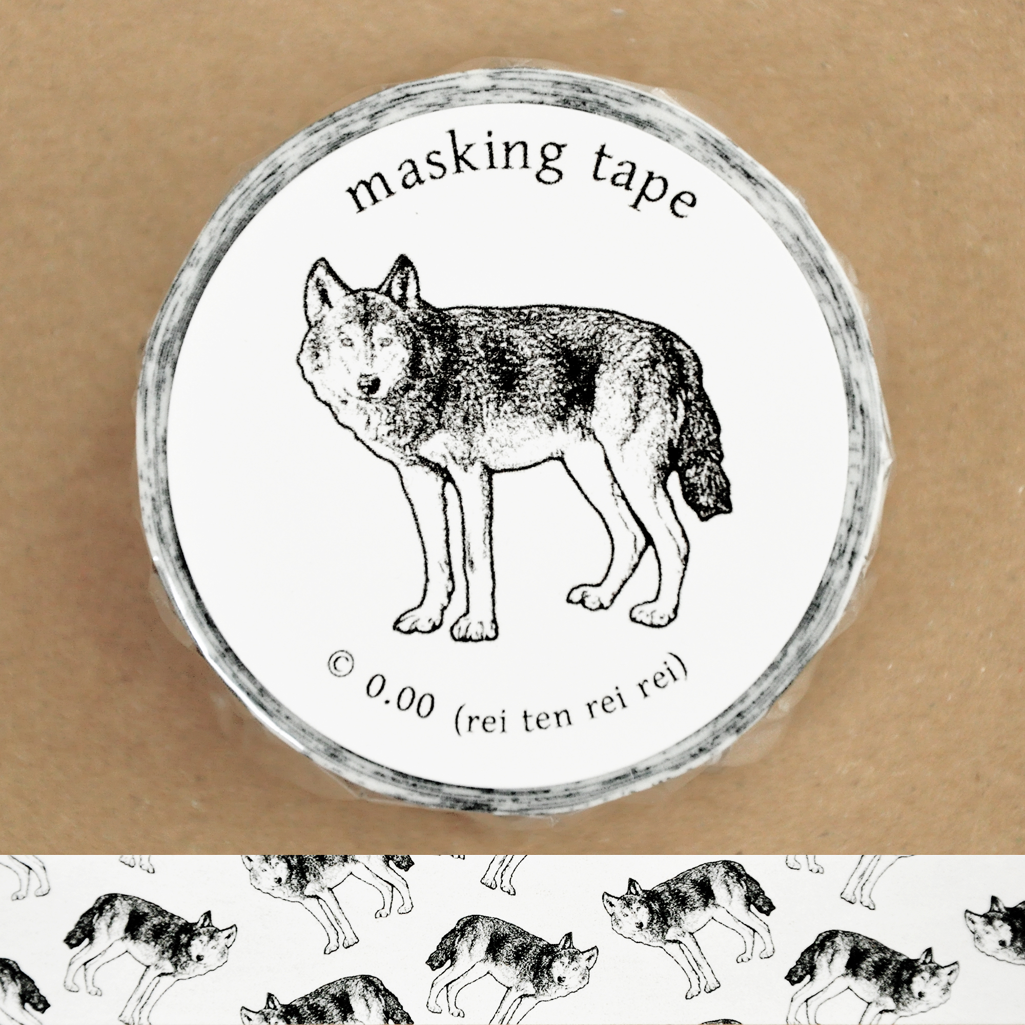 マスキングテープ(オオカミ)