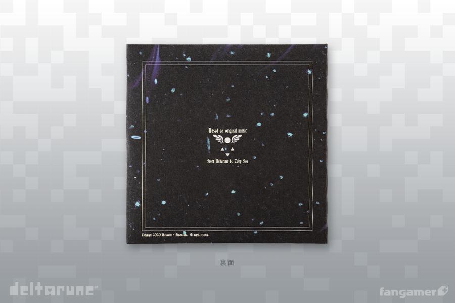 DELTARUNEカバーアルバム-Anointed Merit:Prelude(海外版)/ VA-11 HALL-A ( ヴァルハラ )