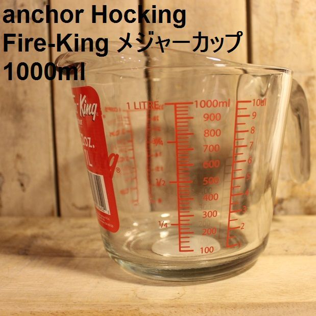 アンカーメジャーカップ1000ml