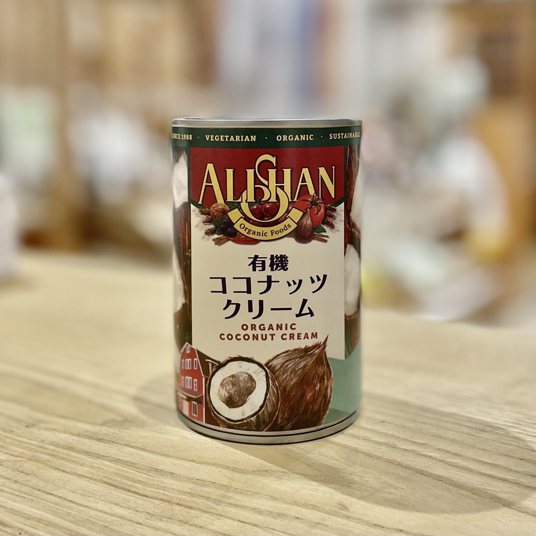 ココナッツクリーム 有機  アリサン
