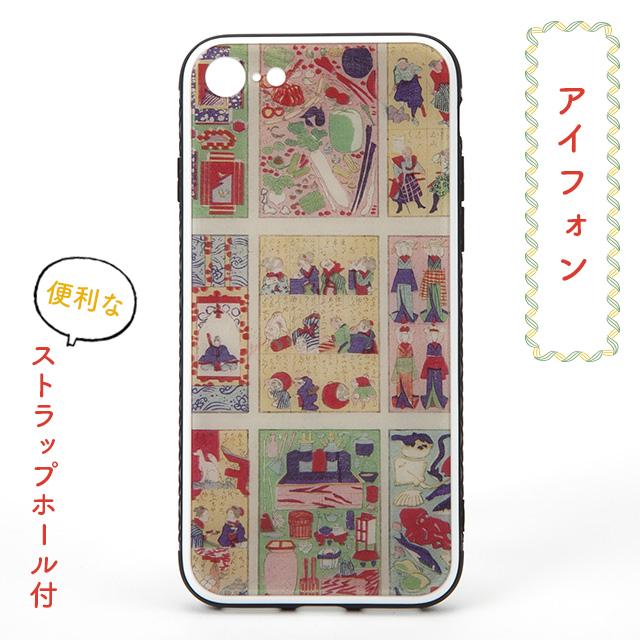 【ストラップホール付】和柄レトロiPhoneガラスケース「おもちゃづくし」
