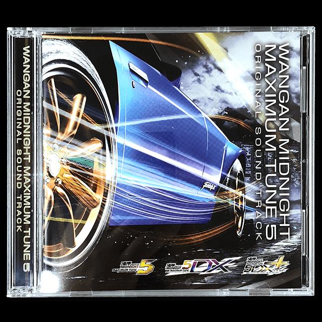 古代祐三 - 湾岸ミッドナイトMAXIMUM TUNE 5 Original Sound Track - 画像1