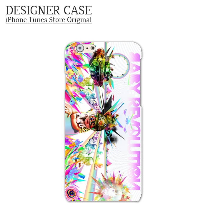 iPhone6 Hard case [DESIGN CONTEST2015 005]