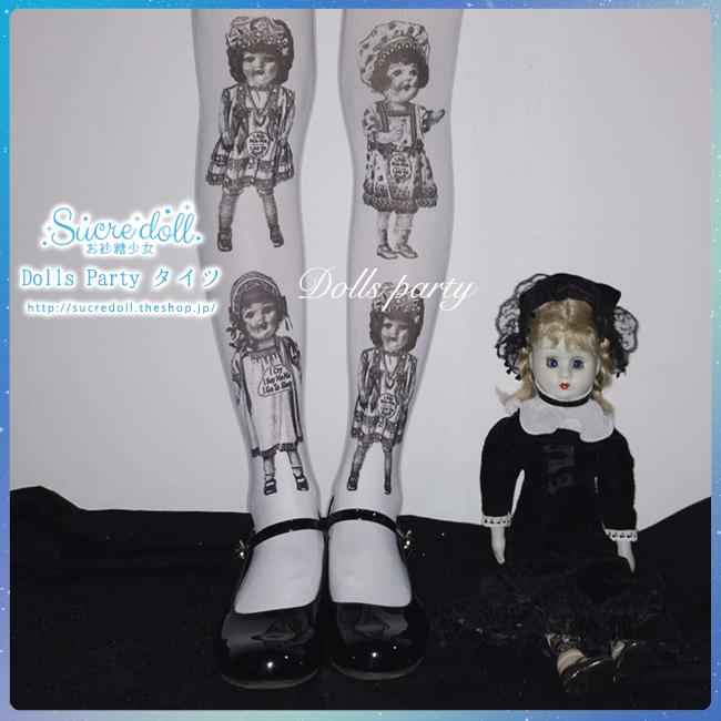 Dolls Party タイツ