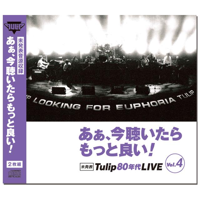 あぁ、今聴いたらもっと良い! TULIP 80's Live Best Vol.4 - 画像1