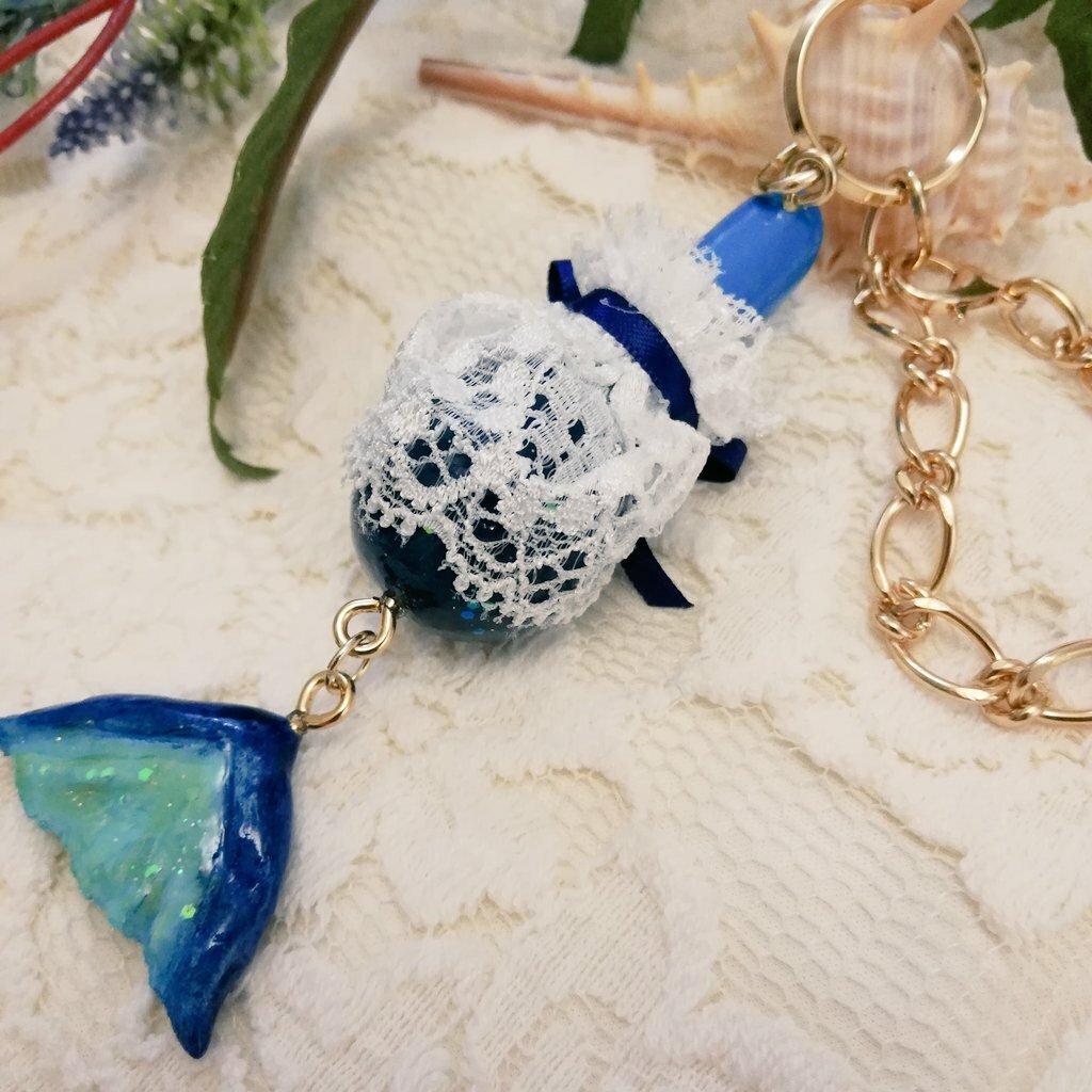 童話リップ〜人魚姫〜バッグチャーム/ネックレス