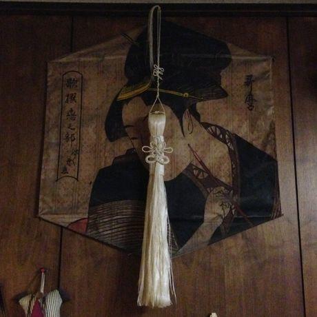 大麻飾り(中)  菊・二重叶い結び
