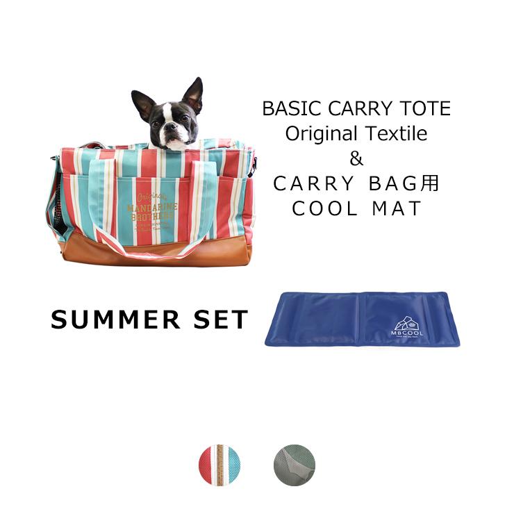 【SUMMER SET】BASIC CARRY TOTE(Original Textile)& COOL MAT  MANDARINE BROTHERS(マンダリンブラザーズ)