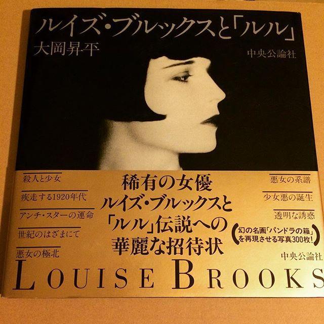 映画の本「ルイズ・ブルックスと「ルル」/大岡昇平」 - 画像1