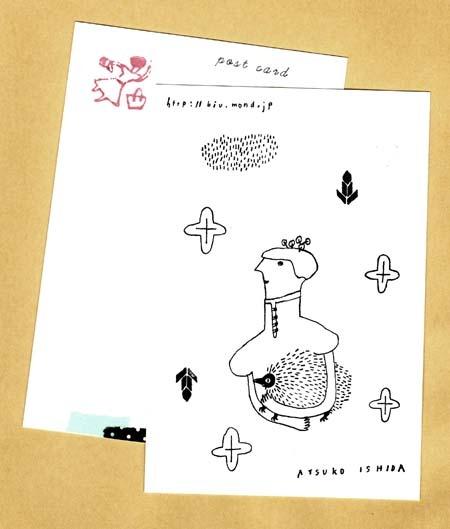 「ハリネズミを抱く少女」Post Card