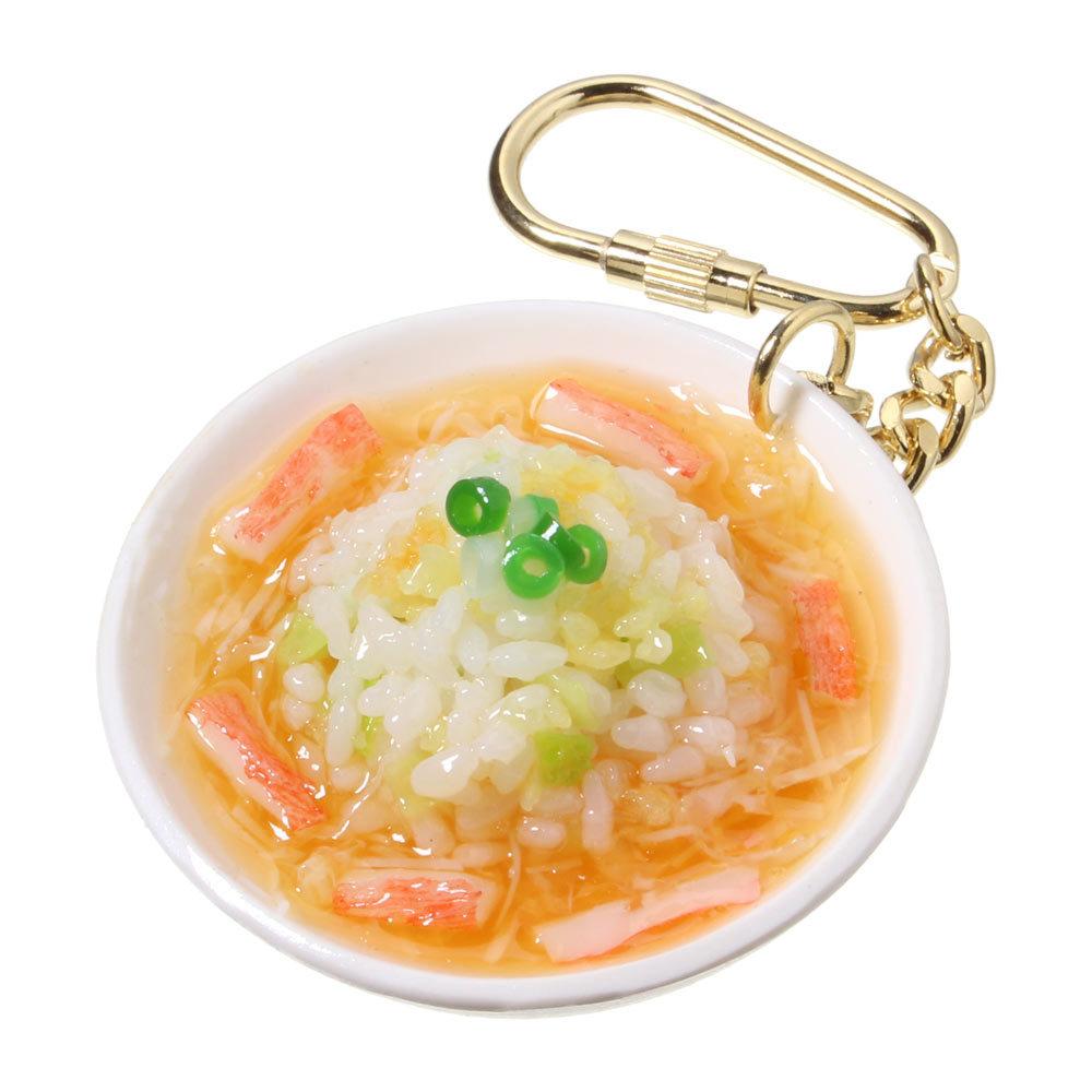 [0563]食品サンプル屋さんのキーホルダー(カニのあんかけチャーハン)【メール便不可】