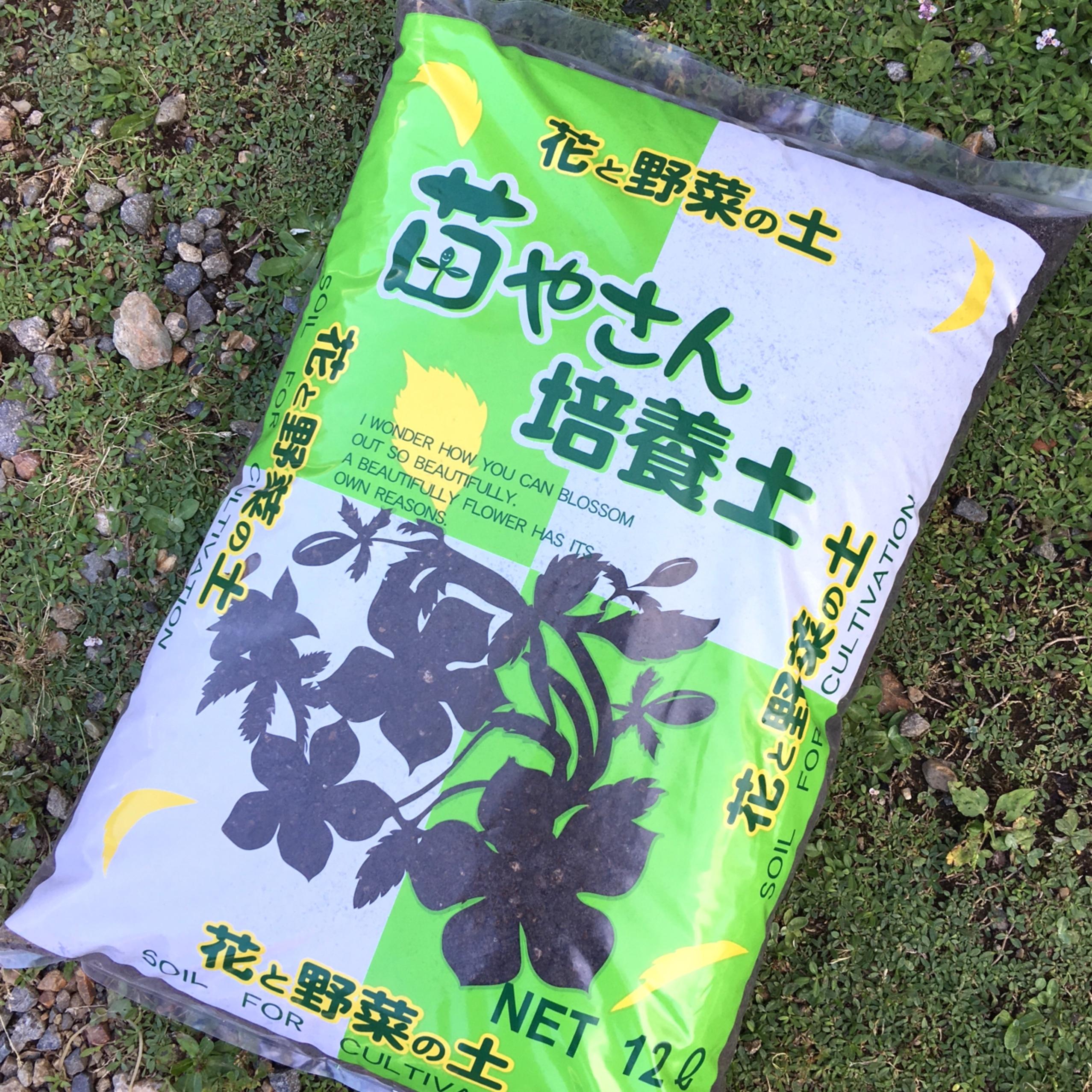 ギャザリングに最適!ふかふか「苗やさん培養土」12ℓ - 画像1
