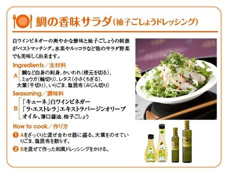 【キューネ】白ワインビネガー