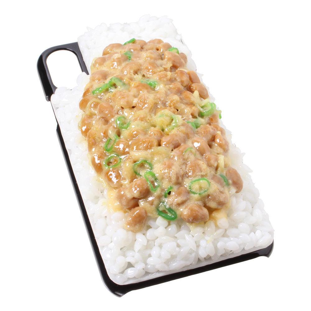 [8000]食品サンプル屋さんのスマホケース(iPhone XS、XS Max、XR:納豆ごはん)【メール便不可】