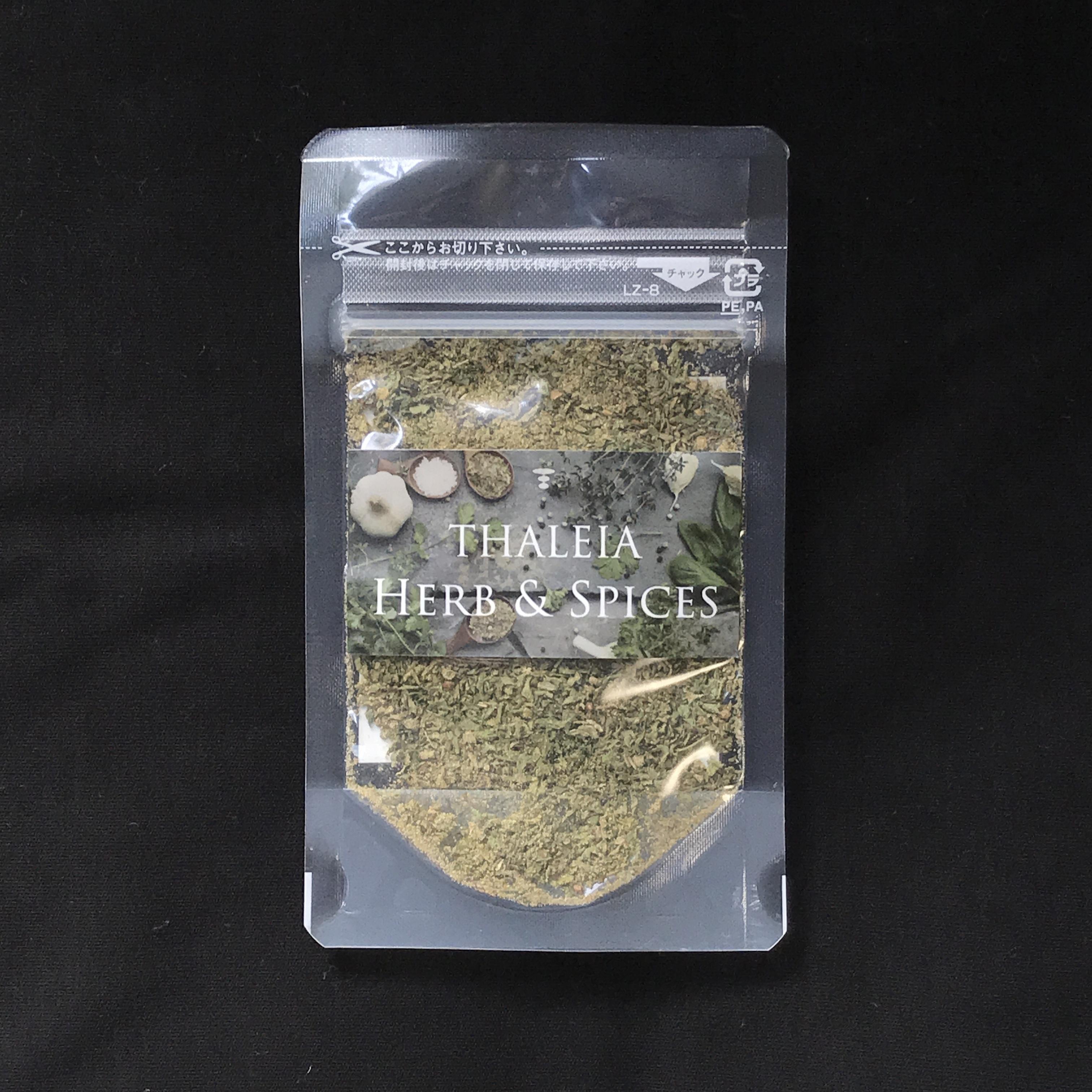 送料無料!【お試しサイズ】THALEIA HERB & SPICES タレイア ハーブ&スパイシーズ |化学調味料不使用 アレルゲンフリー|ハーブとスパイスの調味料