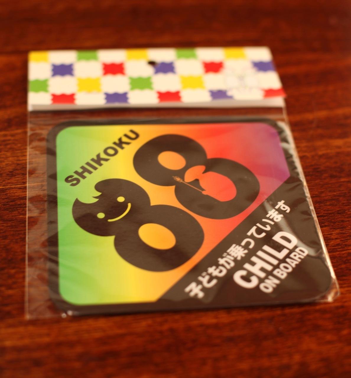 88ステッカー(こども)