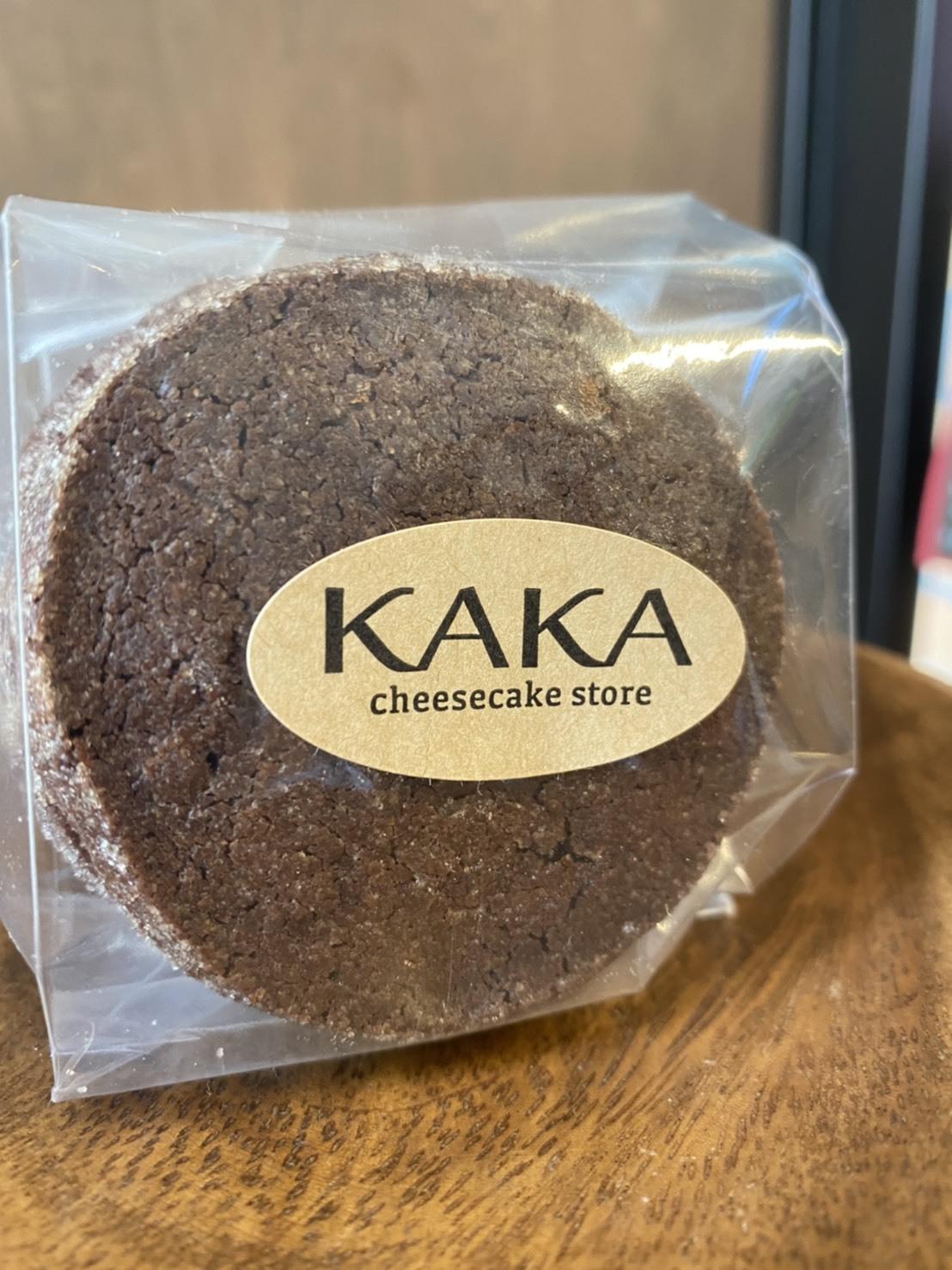 チーズクッキー(ショコラ)