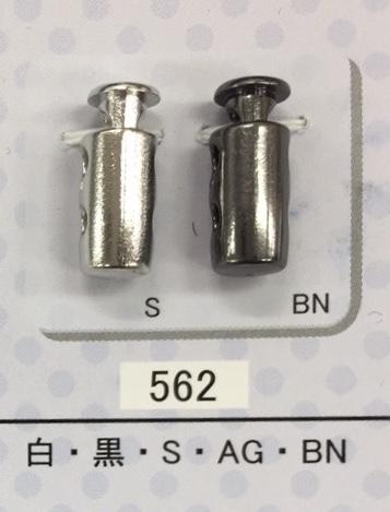 日本製コードストッパー プラスチック 黒白/メッキ 2個穴 2.5mm径