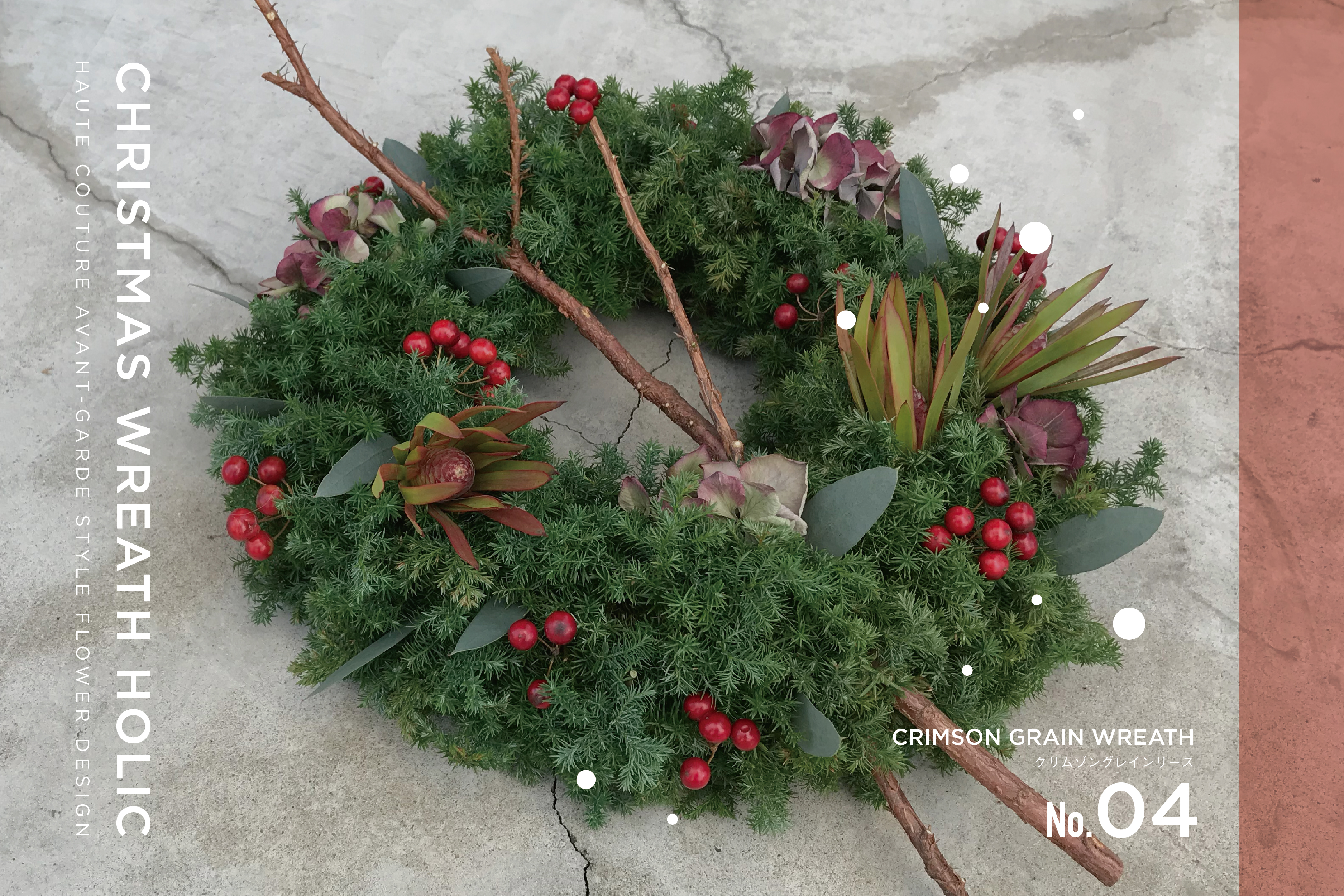 CHRISTMAS WREATH HOLIC/size:S