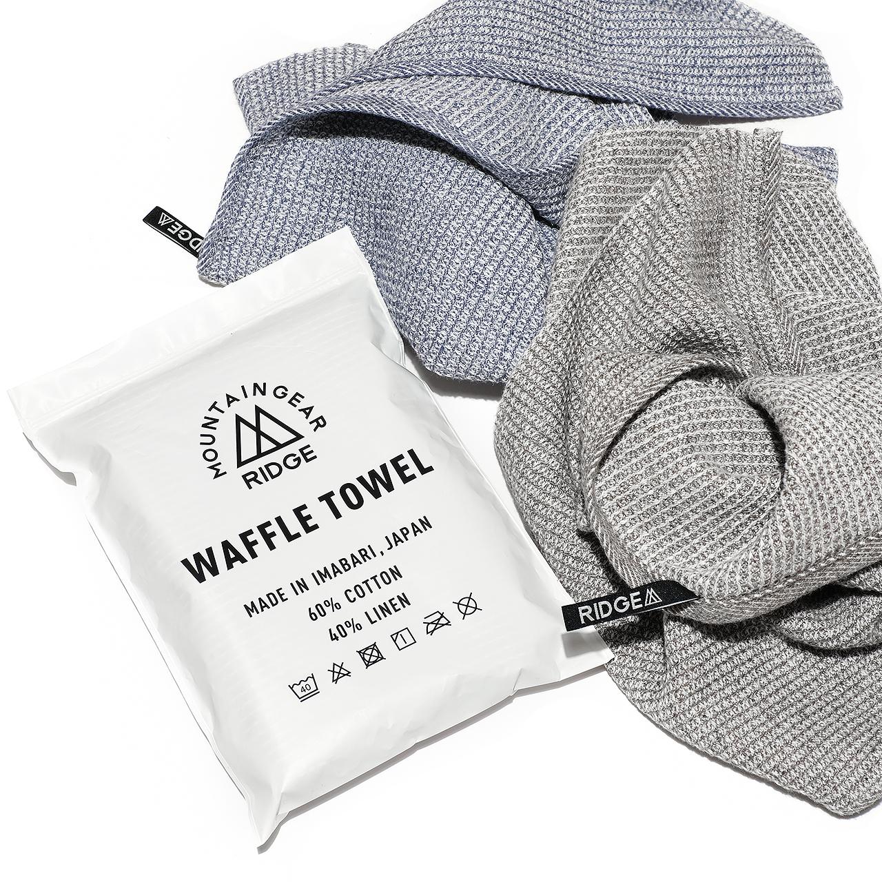 Waffle Towel