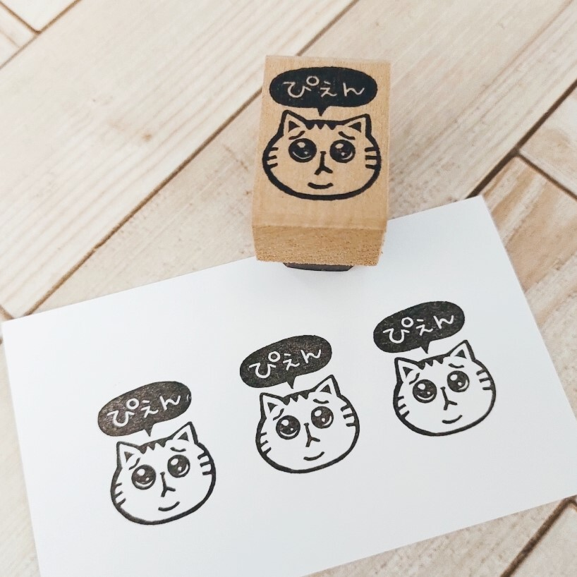 関西弁ネコ「ぴえん」