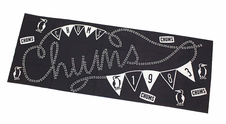 CHUMS (チャムス) 東北別注 絞り模様ガーランドフラッグ 手ぬぐい CH09-1130 日本製