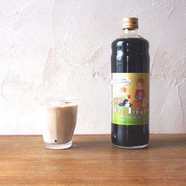 カフェコーディアル(カフェインレス)