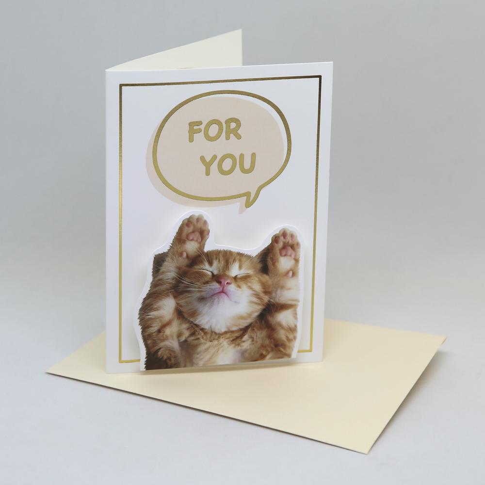猫立体カード(ゆらゆらFOR YOU)