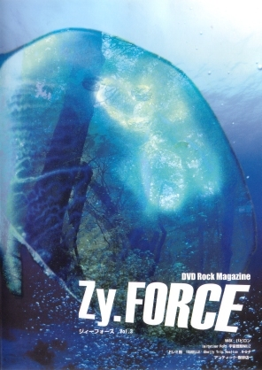 [DVD]Zy.FORCE vol.3