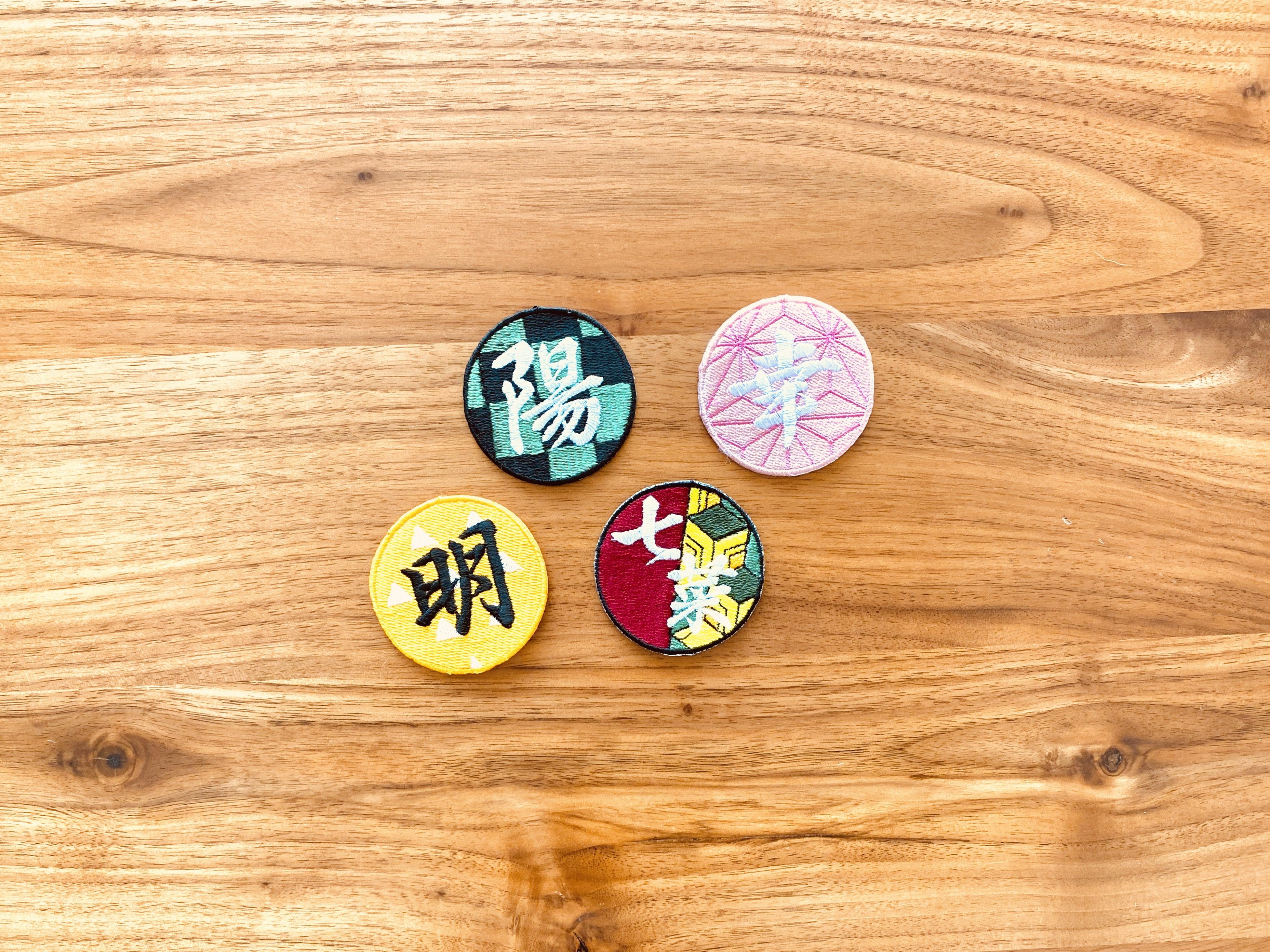 (鬼〇の刃風)刺繍お名前ワッペン 保育園 幼稚園 子ども チーム