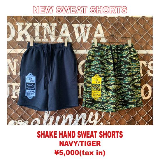 【スウェットショーツ】SHAKE HAND SWEAT SHORTS