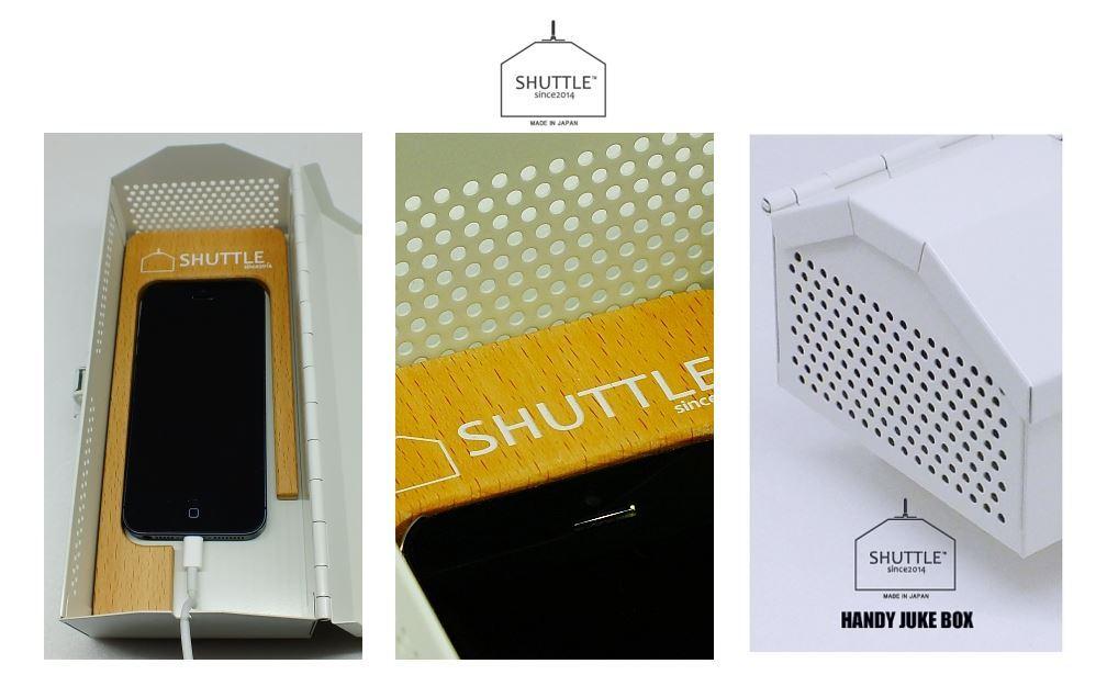 音楽を楽しもう!|SHUTTLE HANDY JUKE BOX|中村精工株式会社|iphone5、iphone6plus、iphone6sPlus 対応の無電源スピーカー&ツールボックス