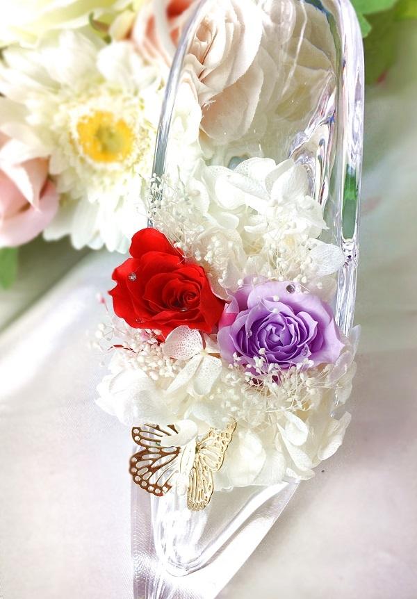 【母の日】キラキラシンデレラ靴 Red&Purple 【お誕生日に】