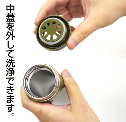 鬼殺隊 サーモボトル ブラック   [鬼滅の刃] / COSPA