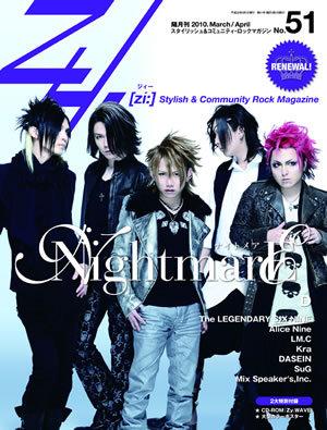 [雑誌] Zy.[zi:] No.51