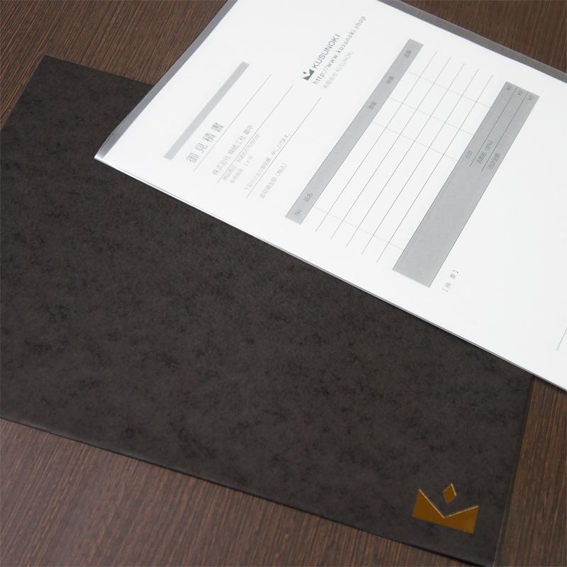 【黒×オリジナルパターン柄】A4クリアケースも入る紙製バッグ BOB01CB