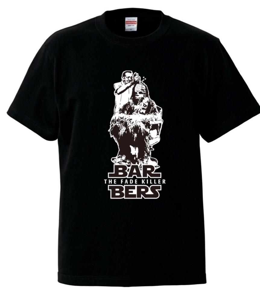 THE FADEKILLER BARBERS チューバッカTシャツ ブラック各サイズ