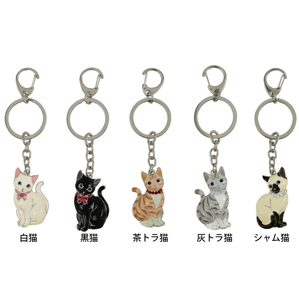 猫キーホルダー(シルエット)全5種類