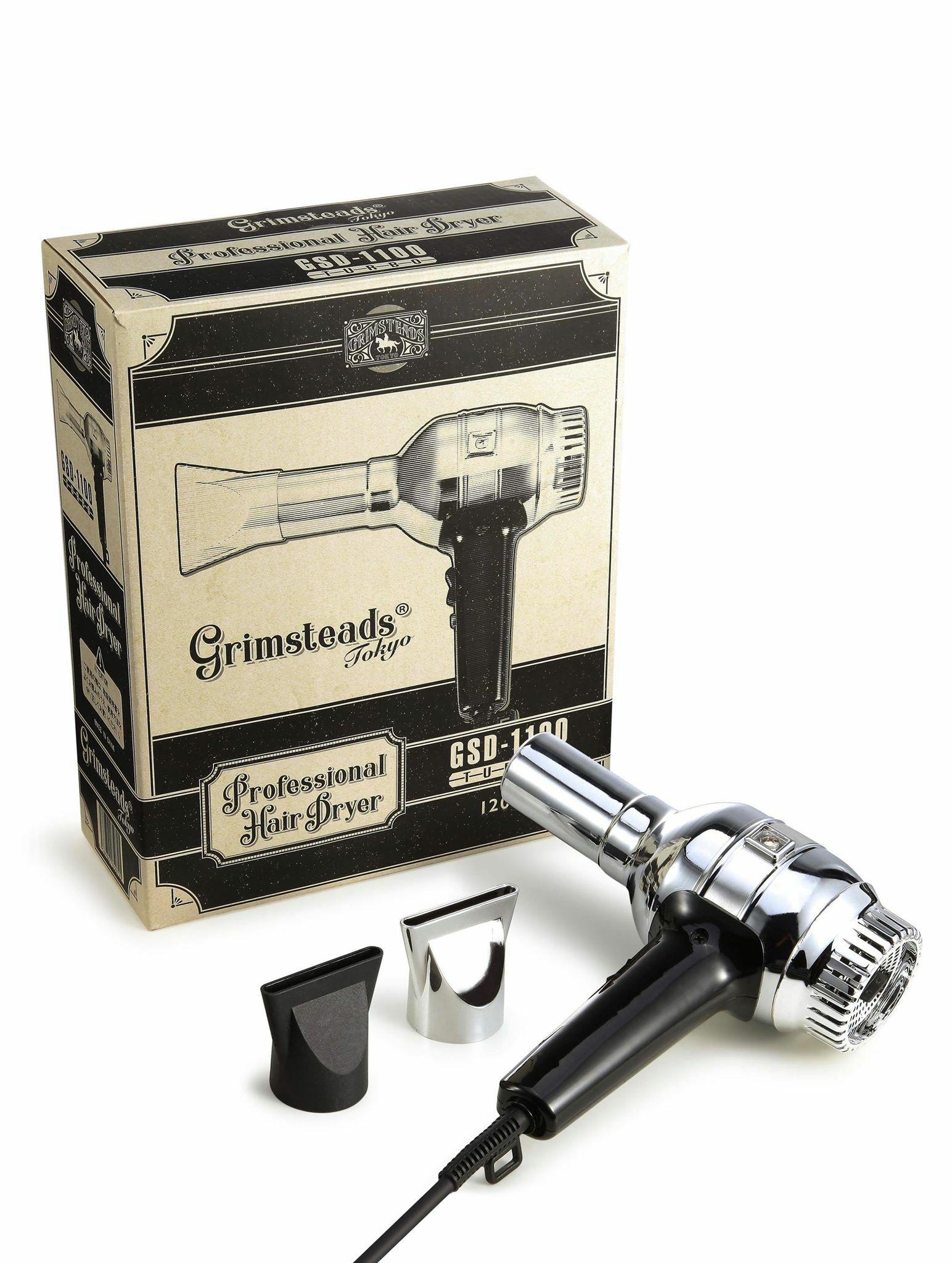 Grimsteads プロフェッショナル ヘアドライヤー GSD-1100