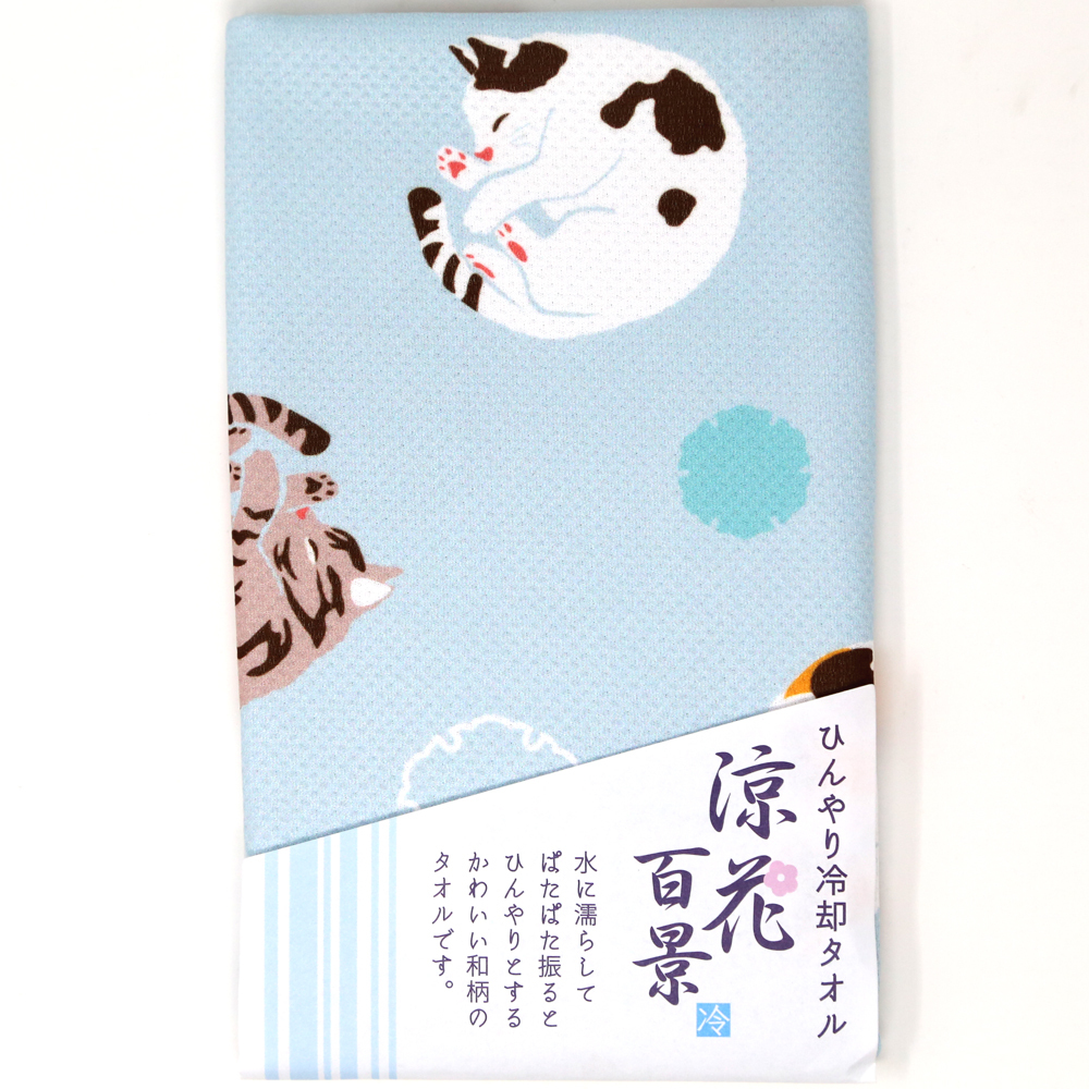 猫ひんやり冷却タオル(涼花百景丸まり猫)