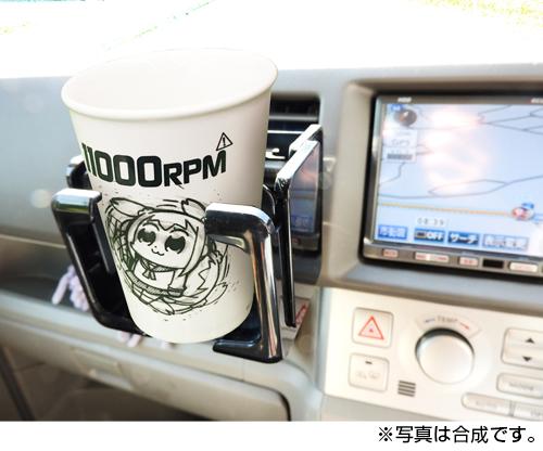 ポプテピピック11000RPM紙コップ 陶器Ver. [ポプテピピック] / COSPA