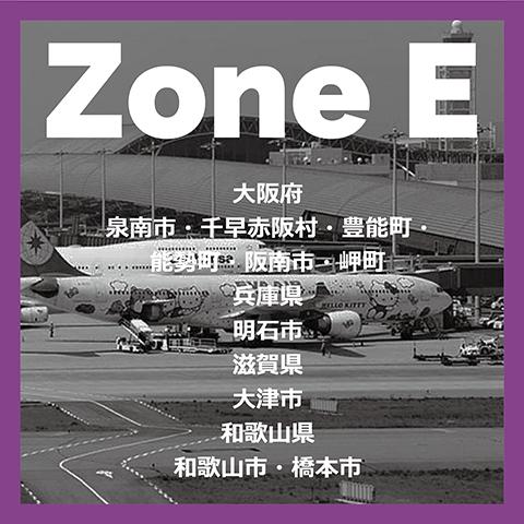 プライベートレッスン(ゾーンE)