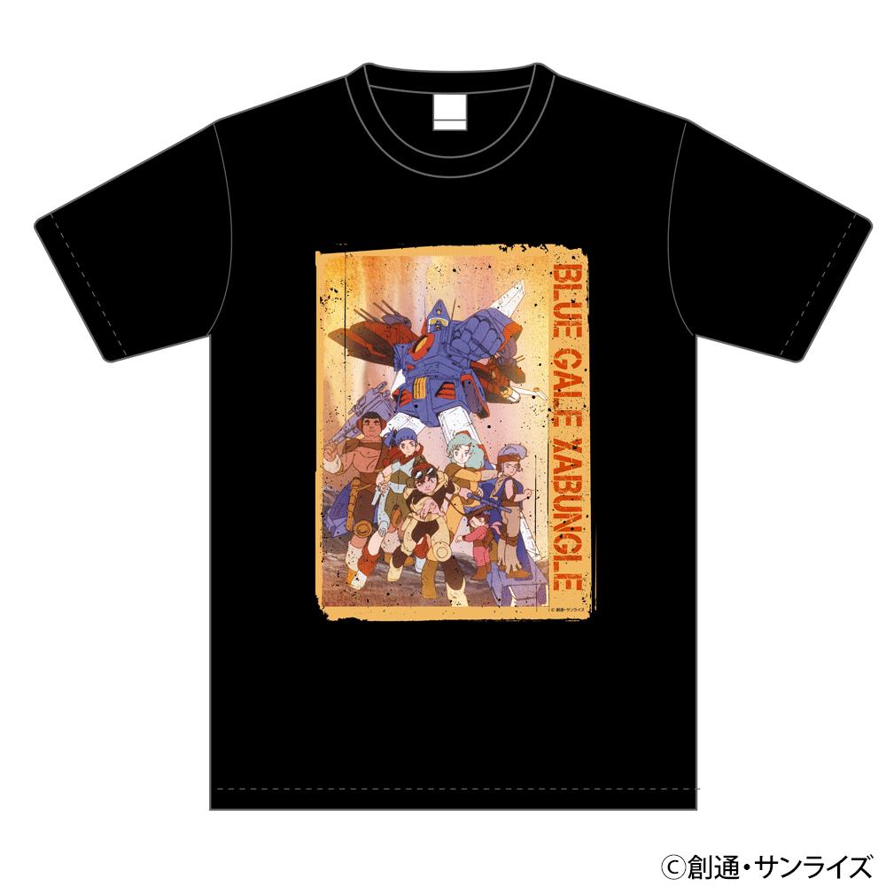 『戦闘メカ ザブングル 』 Tシャツ「キービジュアル」