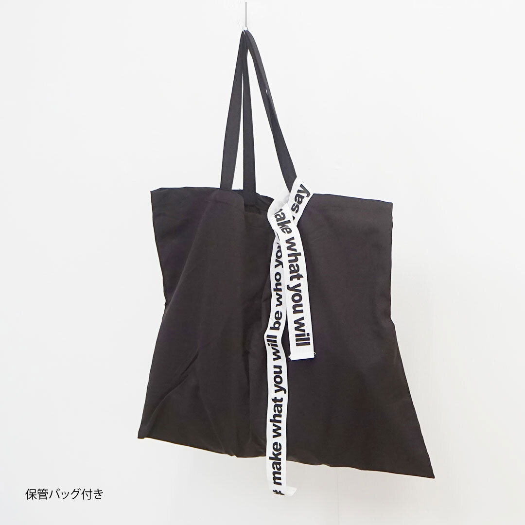 MAKE WHAT YOU WILL メイクワットユーウィル 3WAYBAG 正規取扱店 【返品交換不可】 (品番make-sylr-m-20102)