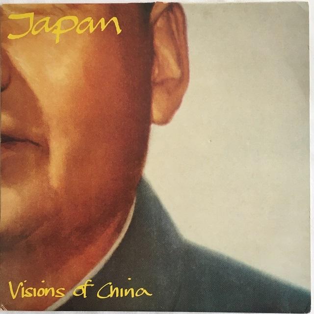 【12inch・英盤】Japan / Visions Of China