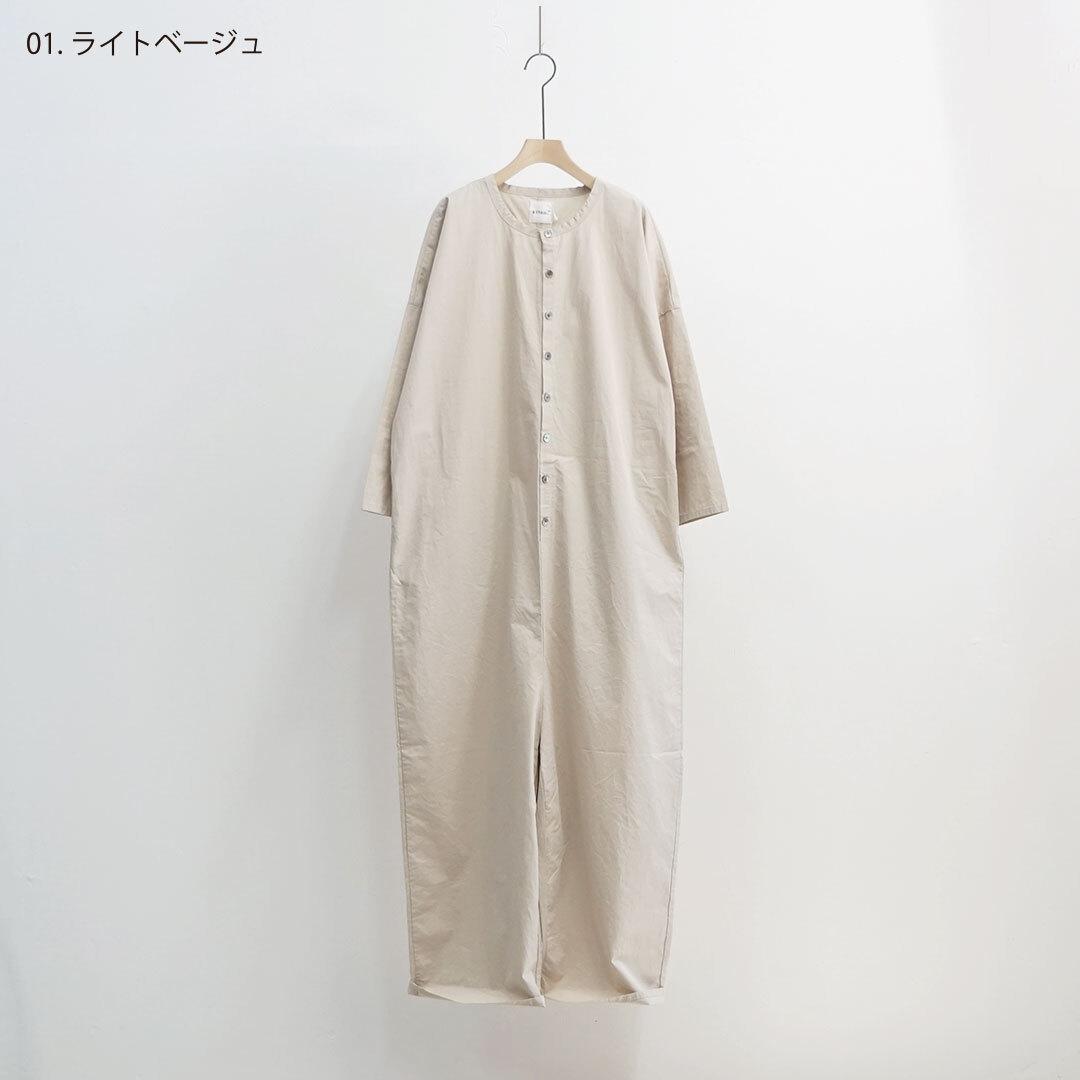 【予約商品】 kiino. キイノ ハイカウントツイルバイオウォッシュオールインワン (品番k-001)