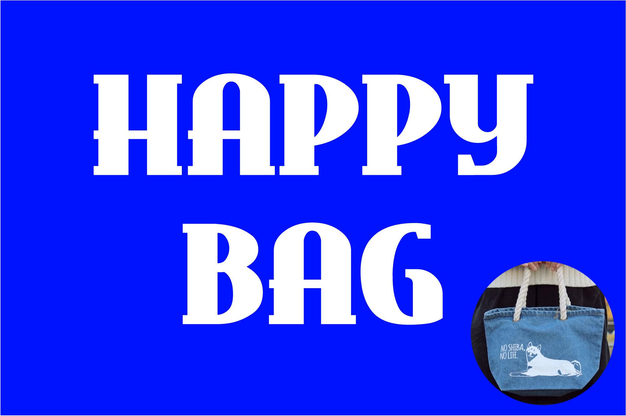 HAPPY BAG 2700円<ソープボトル>