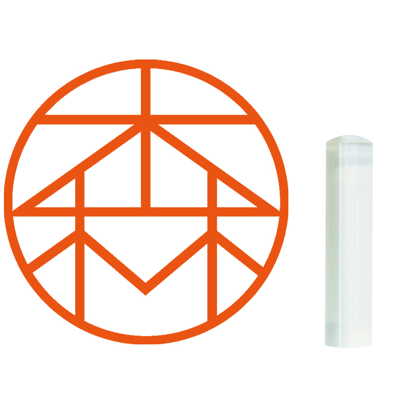 [GRAPH印] GLASS / 銀行印 TYPE(グラフハンコ×グラス 12mm) - 画像1