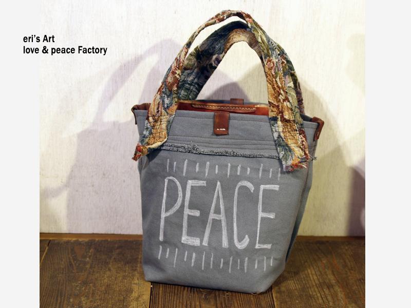 Bag-089 帆布+ゴブラン織り+革 ブルー
