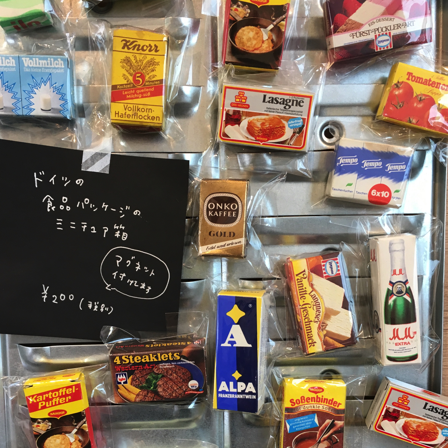 【メール便可】海外のミニチュア食品パッケージのマグネット5個アソートセット